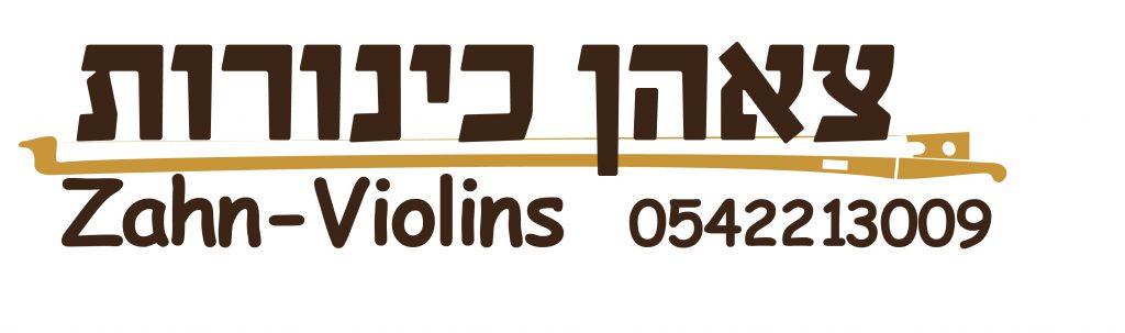 לוגו צבעוני עם טלפון